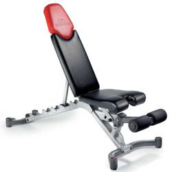 adjustable seat for home gym